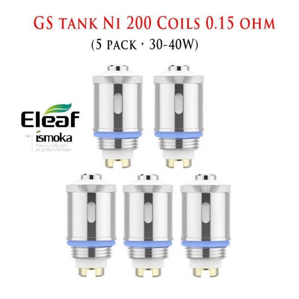 5stk Coils GS tank Sub